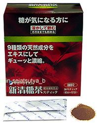 新清糖茶(2g×30袋)×7個