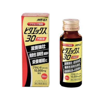 ビタエックス30内服液30mL×30本【第2類医薬品】