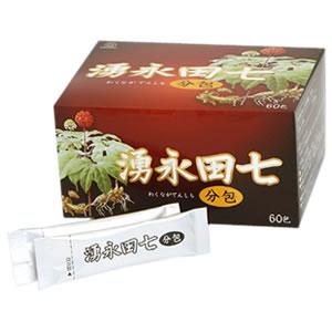 湧永田七分包(60包)×3個