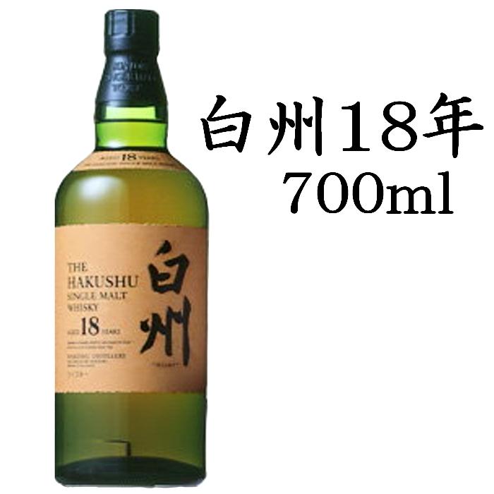 サントリー白州18年700ml【シングルモルトウイスキー】【アルコール分43%】【専用箱入り】