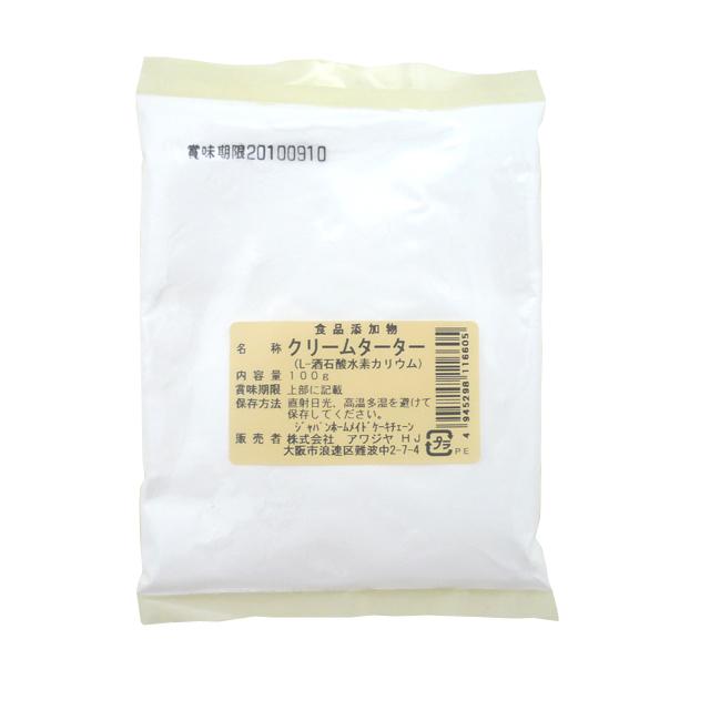 【卵白安定剤】クリームタータ(クリームオブタータ) 100g