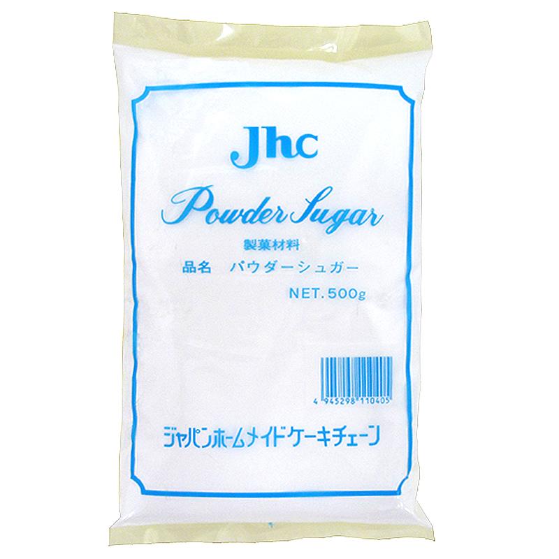 【アイシング用粉糖】パウダーシュガー(粉砂糖/粉糖) 500g