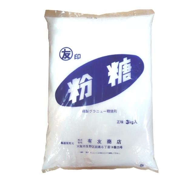 一部予約 パウダーシュガー 注目ブランド 粉砂糖 3kg 粉糖