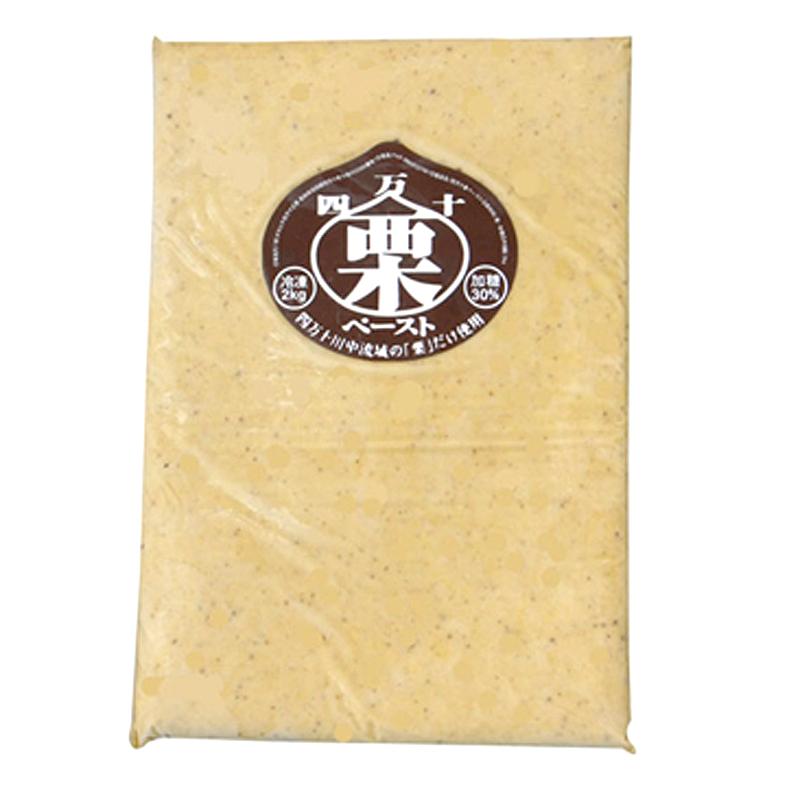 【注文後取り寄せ商品】【冷凍】四万十栗ペースト 2kg
