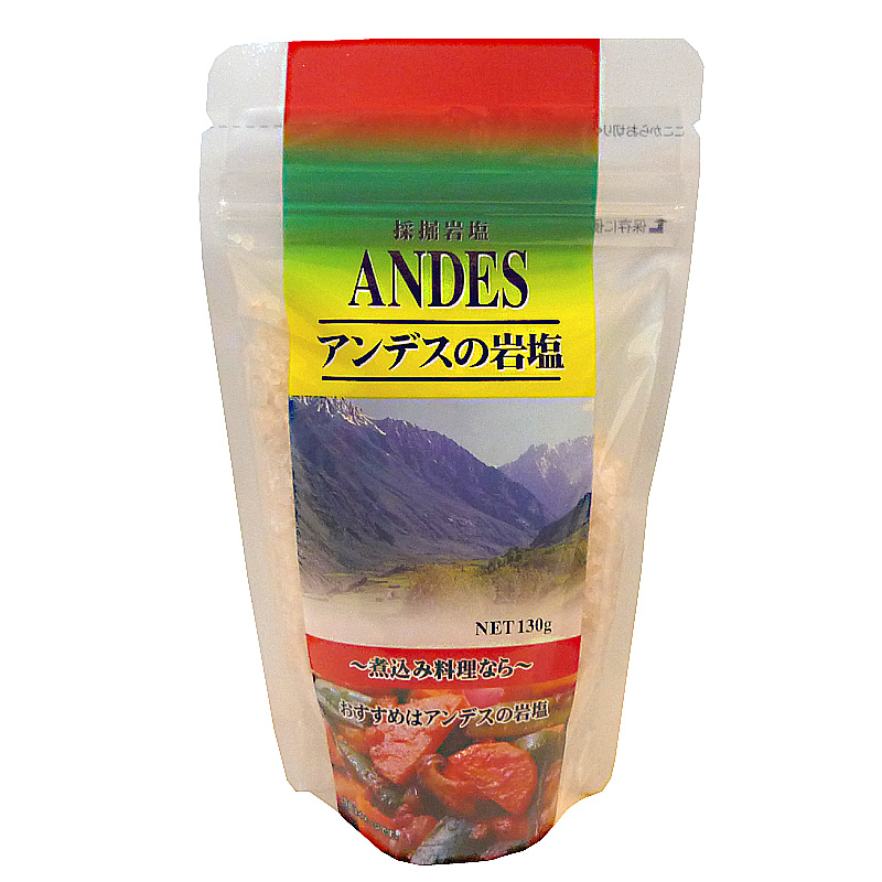 アンデスの岩塩 130g