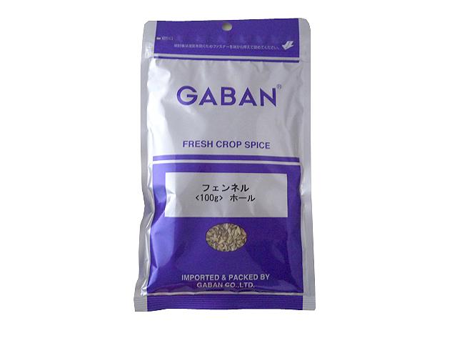 ネコポス便可能商品 売店 GABAN ギャバン 100g 情熱セール フェンネルシードホール