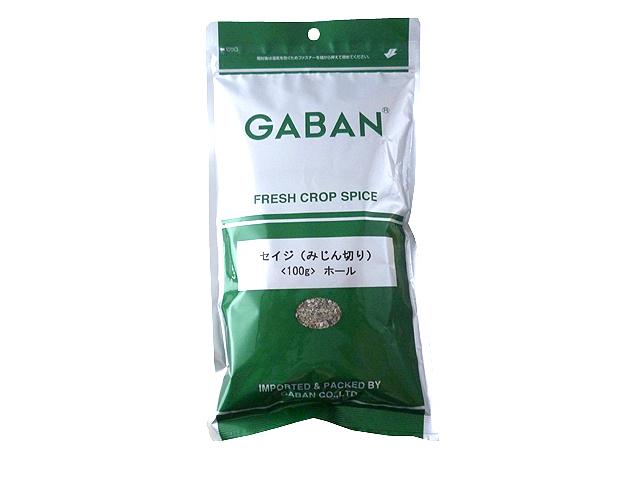 【ネコポス便可】GABAN ギャバン セイジ(ミジンギリ) 100g