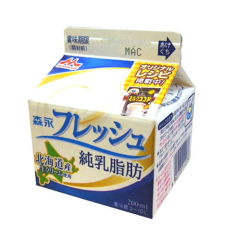 生クリーム】森永フレッシュ(純...
