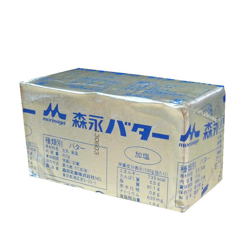 【注文後取り寄せ商品】【ケース・まとめ買い】森永加塩(有塩)バター 450g×30個