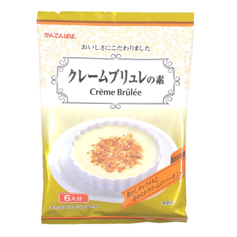 ネコポス便可能商品 熱湯 ☆最安値に挑戦 蔵 牛乳だけで簡単 ネコポス便可 クリームブリュレ 109g クレームブリュレの素