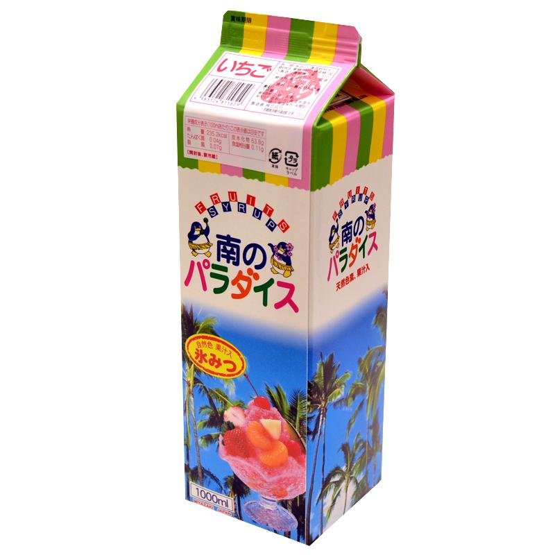 天然着色料 果汁入り☆ ラッピング無料 氷みつ 氷ミツ 南のパラダイス いちご 1L 国内在庫