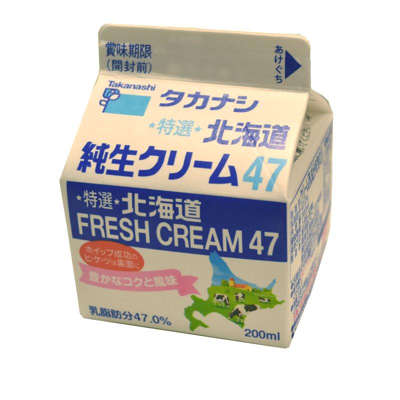 注文後取り寄せ商品 生クリーム まとめ買い特価 200ml タカナシ北海道純生クリーム47% 注目ブランド