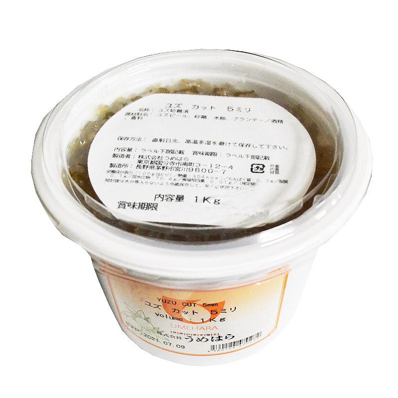 注文後取り寄せ商品 年末年始大決算 ドライフルーツ 高級な うめはら ゆずカット5ミリ 1kg 柚子 ユズ