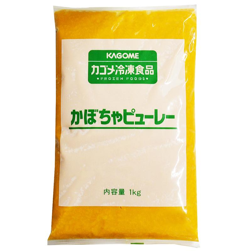 品質保証 激安格安割引情報満載 冷凍 カゴメかぼちゃピューレー 1kg パンプキンペースト