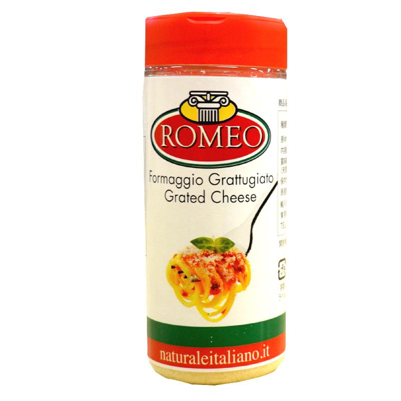 イタリア産 ロメオ マーケティング 訳あり 80g 粉チーズ