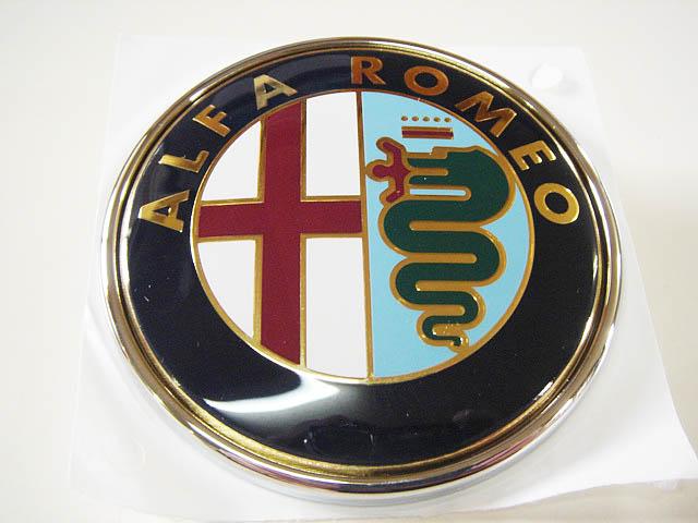 Maruco Rakuten Global Market Alfa Romeo Front Emblem