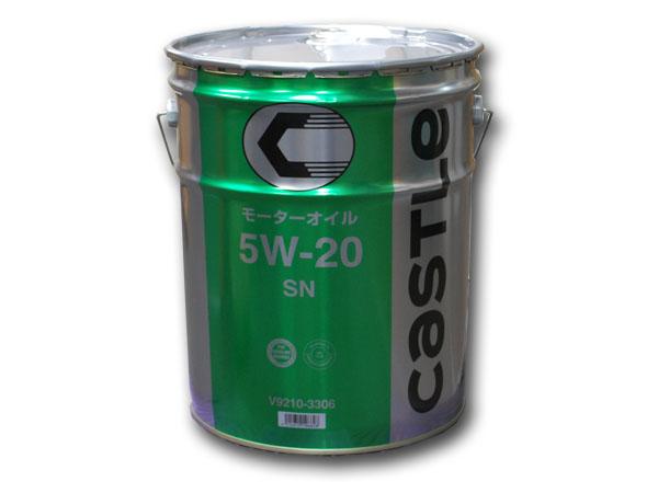 エンジンオイル トヨタ キャッスル SN 5W-20 20リットル ガソリンエンジン専用 V9210-3306 *オイル・油脂*