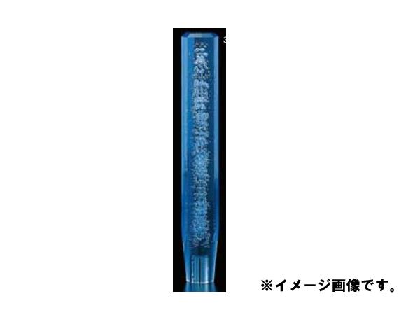 JETイノウエ シフトノブ クリスタル 泡シフトノブ ブルー 300mm 10×1.25 560689 *トラック用品*