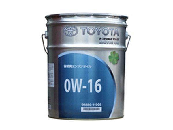 【21日~28日エントリーでポイント10倍】TOYOTA エンジンオイル キヤッスル アクア専用オイル SN 0W-16 20L