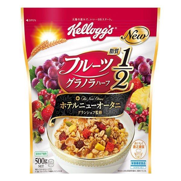 北海道・沖縄・九州は別途送料がかかります。 送料無料 ケロッグ フルーツグラノラ ハーフ 徳用 500g 6袋