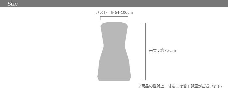 【アウトレット】 今治タオル バスローブ レディース イデゾラ バスドレス (ショート)レディース 厚手 4色 ( アイボリー グレー ブラウン ブラック ) 綿100%