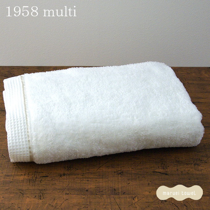 送料無料 最高級の綿で織った今治タオル 1958 マルチ シャワータオル(大判 バスタオル) 約140cm×73cm (ブランド エジプト綿 GIZA92 上質 高級 ギフト 今治浴巾 国産 日本製)
