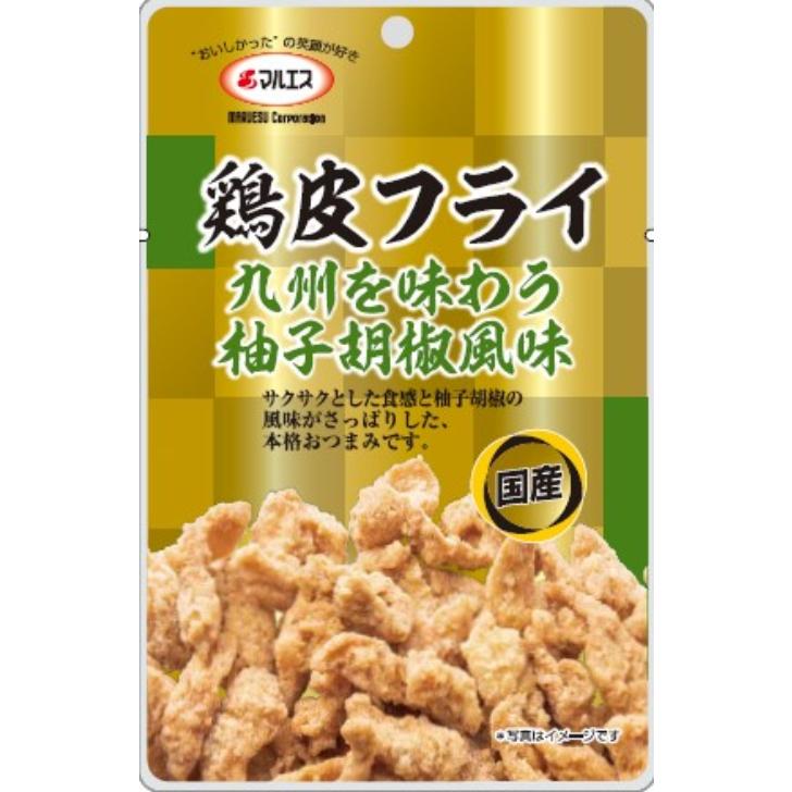 さっぱりとした柚子胡椒風味の鶏皮フライがビール#127866;によく合います! 【マルエス】鶏皮フライ九州を味わう柚子胡椒風味40g