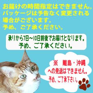 (株)ペグテックトフカスサンド7L×4個【smtb-t】
