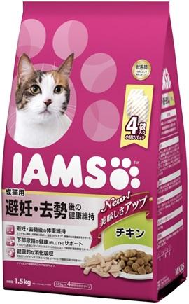 【アイムス】マースジャパンリミテッドジャパンアイムス 成猫用 避妊・去勢後の健康維持 チキン 1.5kg×6個【smtb-t】