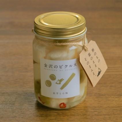 金沢のピクルス 長芋と小梅 セール価格 オリジナル いつものピクルス