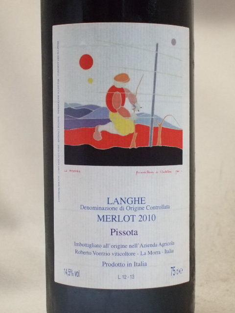 """ランゲ・メルロー""""ピッソータ""""[2010]/ロベルト・ヴォエルツィオ"""