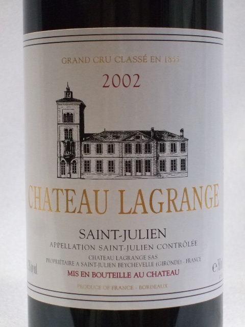 Ch.ラグランジュ[2002]