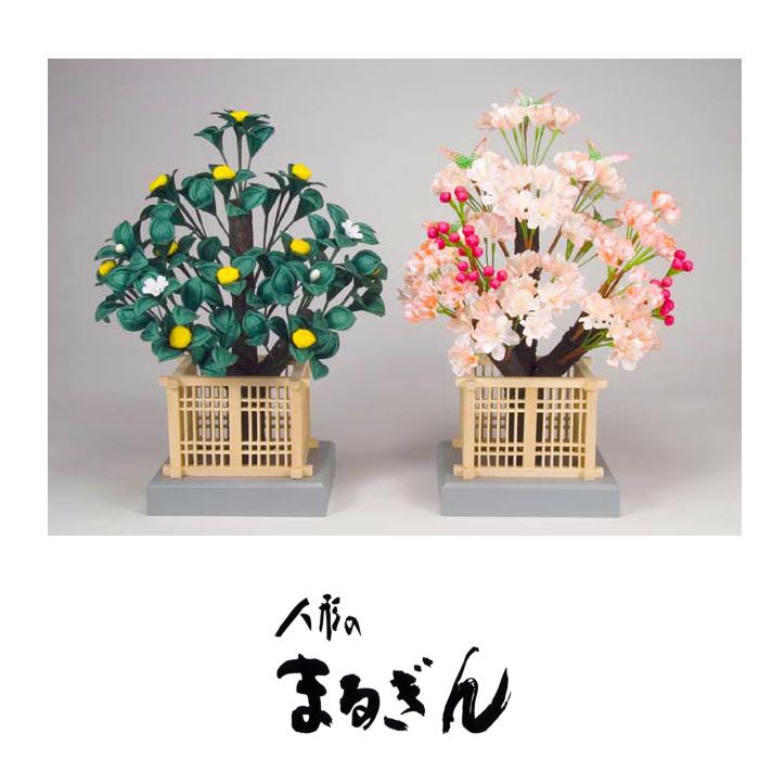 【桜橘セット】35号京高桜【高さおよそ31cm】雛道具 雛道具単品 桜橘 おひなさま道具 おひなさまのお花