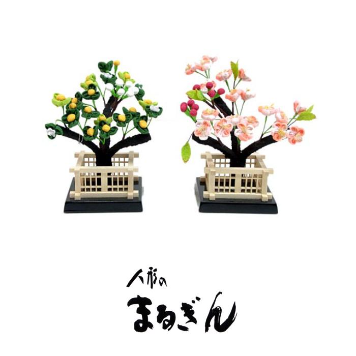 【桜橘セット】25号花衣【高さおよそ16cm】手縫い縮緬製雛道具 桜橘 雛道具単品 おひなさま道具 おひなさまのお花