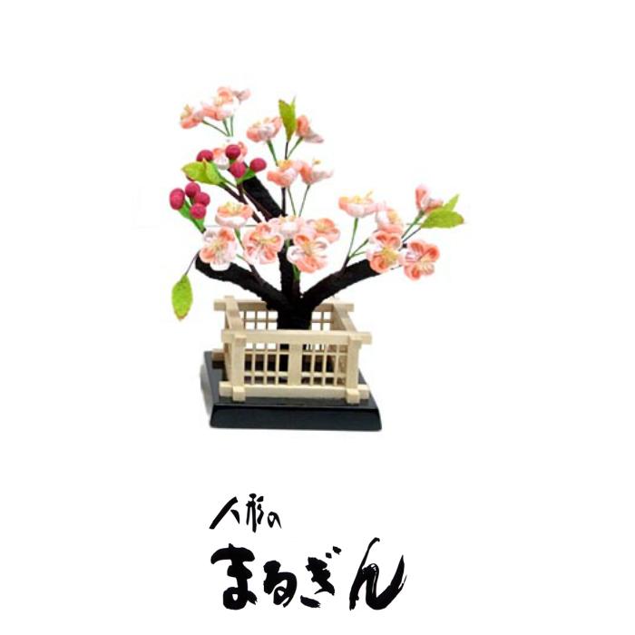 【桜橘セット】30号花衣【高さおよそ18cm】手縫い縮緬製雛道具 雛道具単品 桜橘 おひなさま道具 おひなさまのお花