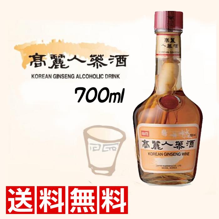 ★送料無料★★高麗人参酒 700ml