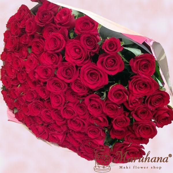 ボリュームのある大輪のバラを使用! 大輪バラ50~59本の花束【送料無料】お祝・誕生日に贈るバラ花束・配達日指定可!生花花束 花 フラワー ギフト