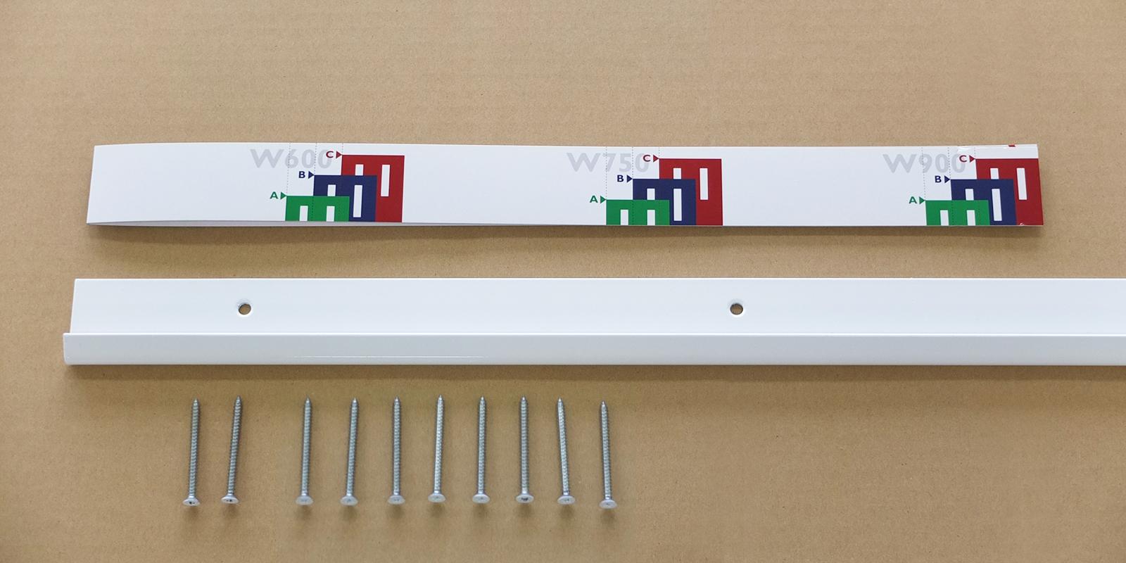 レールSA-ESR1800 W1800(1815) ES-raku 収納 DIY 簡単 整理