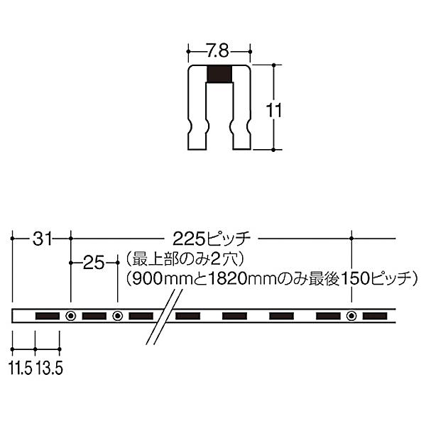ロイヤル棚柱 ASF-1 2400mm Aニッケルサテン 10本 チャンネルサポート ROYAL 木棚 板 棚受 専用 収納 DIY 簡単 整理 ディスプレイ