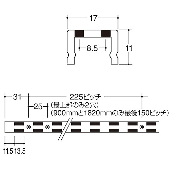 ロイヤル棚柱 AWF-5 1820mm Aニッケルサテン 10本 チャンネルサポート ROYAL 木棚 板 棚受 専用 収納 DIY 簡単 整理 ディスプレイ