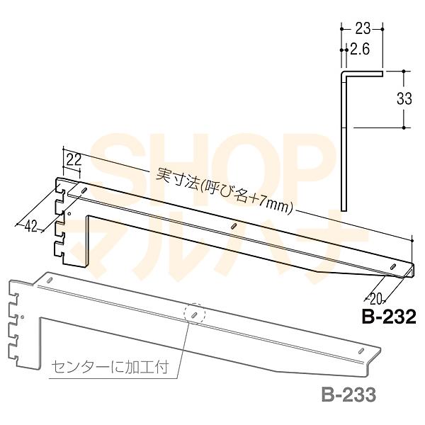 フォールドブラケットB-232/233-450 APゴールド 左右5組 ROYAL 木棚 板 棚受 専用 収納 DIY 簡単 整理