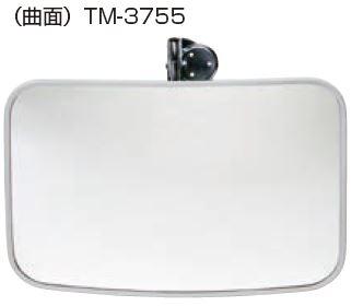点検ミラー 車両用確認ミラー 370×550×30mm TM-3755 信栄物産