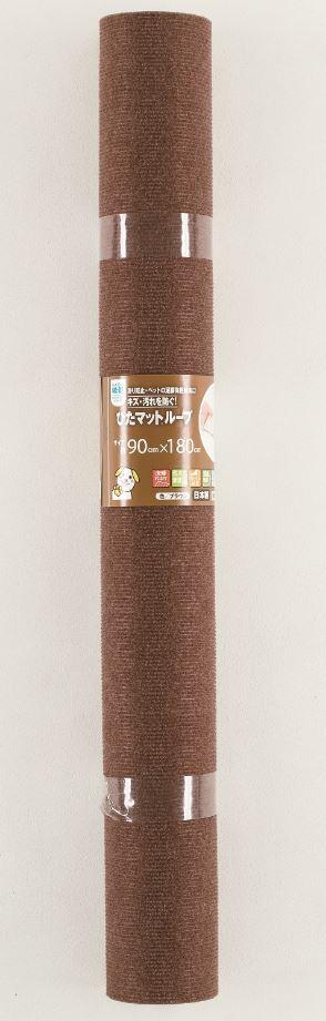 吸着ぴたマットループ 広幅タイプ ブラウン(約90cm*180cm) KPL-BR-9018 8本 ワタナベ工業 送料無料 床暖房対応 洗えるタイルカーペット