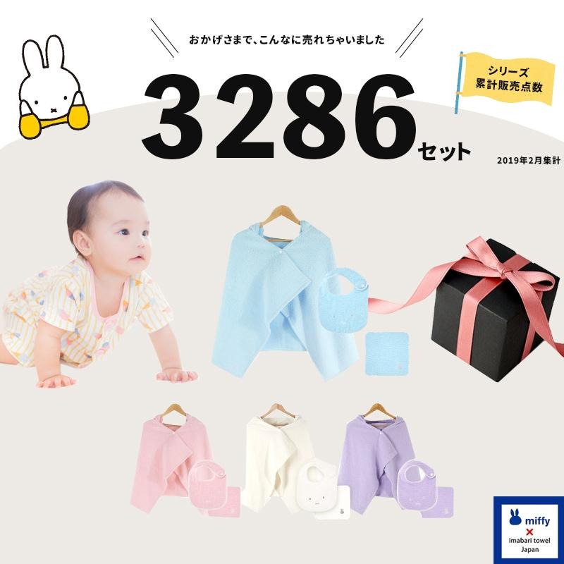 2ecf5ffba478 Gift Maruheart  Imabari towel imabari towel japan cute baby gifts ...