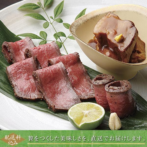 年末にお届け 予約 日本料理 なだ万 黒毛和牛ローストビーフ・黒豚の角煮詰合せ 送料無料 のし・包装不可