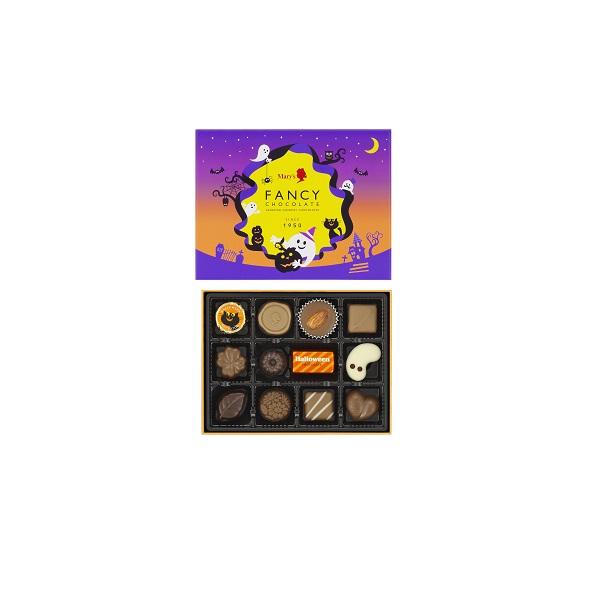 ギフト 贈り物 メリーチョコレートハロウィンファンシーチョコレート 12個