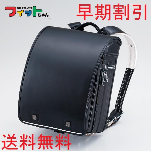 ランドセル ゆめや 匠コードバン H20 送料無料 フィットちゃん A4ファイル対応