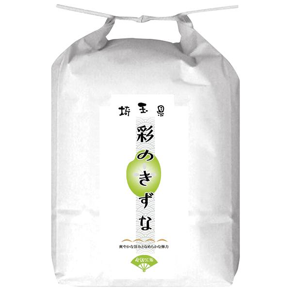 埼玉県産 彩のきずな 12回コース 1袋 5kg (毎月/1年) のし・包装不可