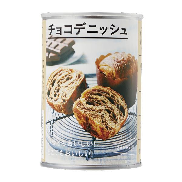 イザメシ OUTLET SALE チョコデニッシュ のし 日本産 包装不可