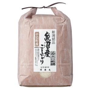 天日乾燥米魚沼十日町産こしひかり 12回コース 1袋 5kg (毎月/1年) のし・包装不可